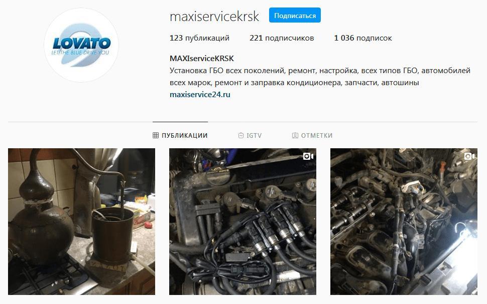 @maxiservicekrsk в Instagram